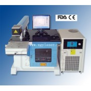 DP Semi Conductor Side-pumped Laser Marking Machine
