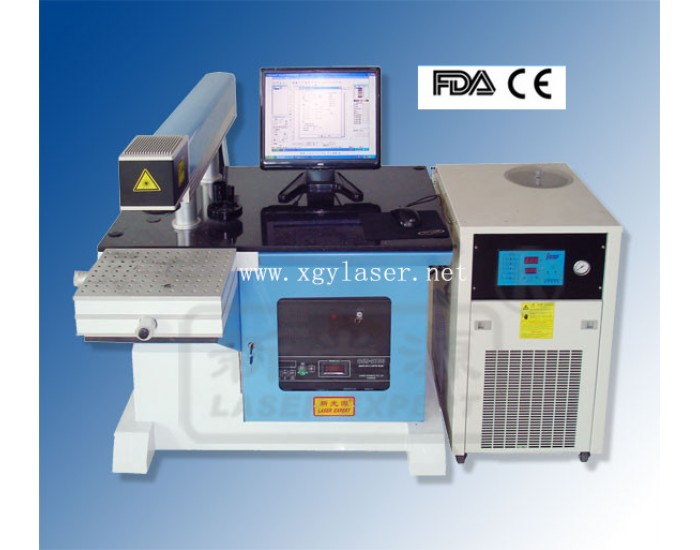 YAG metal laser marking machine
