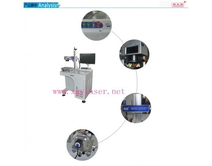 LED assembly line marking machine , laser marking machine fo LED lights